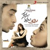 Nenu Thanu Aame Soundtrack from the Motion Picture EP