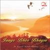 Jaago bhor bhayee