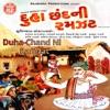 Duha Chand Ni Ramzat