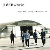 Fight For Liberty / Wizard CLUB - Single ジャケット画像