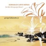 George Kahumoku, Jr. - Hawaiian War Chant (Taua I Ta Hua