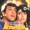 Beta Ho to Aisa Original Motion Picture Soundtrack