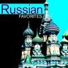 Russian Favourites, Starlite Singers