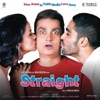 Straight (Original Motion Picture Soundtrack) - EP