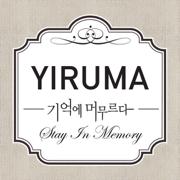 Stay In Memory - Yiruma - Yiruma