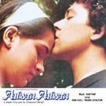 Kabhie Kisi Ko Muqammal Jahan thumbnail