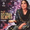 Best of Reshma