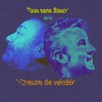 Vacarme - Duo sans Souci