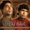 Dil Ki Baat Live