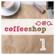Gerlis Zillgens - Coffeeshop 1.01