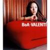 Valenti - EP ジャケット写真