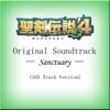 Dawn of Mana (Original Soundtrack) - Sanctuary [105 Track Version] ジャケット写真