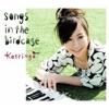 songs in the birdcage ジャケット写真