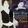Violet Blue ジャケット写真