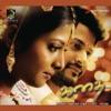 Kadhai (Original Motion Picture Soundtrack) - EP