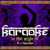 Ameritz Indian Karaoke - Karaoke (In the Style of K.J.Yesudas) artwork