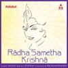 Radha Sametha Krishna