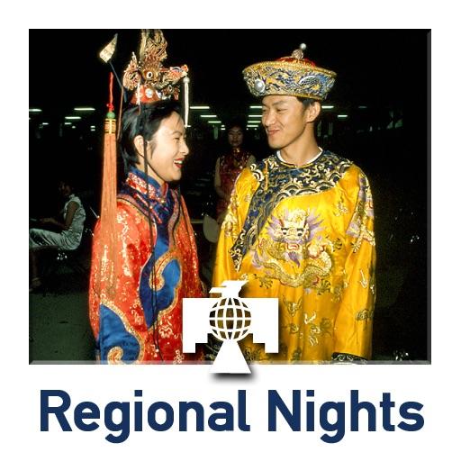 Regional Nights - Thunderbird