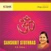 Sanskrit Stothras