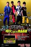 Go! Circus熱血 - Single