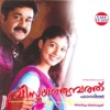 Vismayathumbathu Original Motion Picture Soundtrack EP