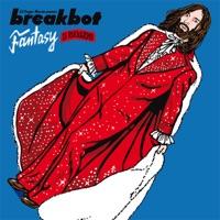 Fantasy (feat. Ruckazoid) - EP