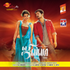 Jilla  Music   songs