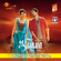 Jilla (Original Music Picture Soundtrack) - D. Imman