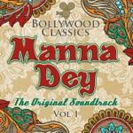 "Manna Dey - Ab Kahan Jayen Hum (From ""Ujala"")"