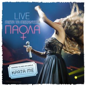Paola - Meta ta Mesanihta (Live)