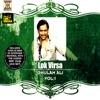 Lok Virsa Vol.1 - Ghulam Ali