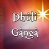 Dhuli Ganga