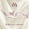 Musikimia - Indonesia Adalah - EP artwork