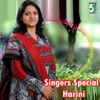 Singers Special Harini