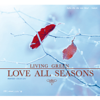 Living Green Love All Seasons Winter - Various Artists
