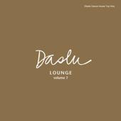 Daslu Lounge, Vol. 7 (Radio Dance House Top Hits)