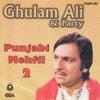 Ghulam Ali Punjabi Mehfil Vol 2