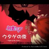 ウタゲの夜 Night Of The Feast Hatsune Miku - Hatsune Miku