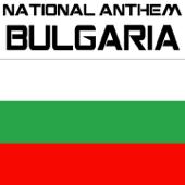National Anthem Bulgaria (Mila Rodino)