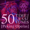 50 Timeless Tunes: Peking Operas - Various Artists