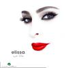 Elissa - حالة حب artwork