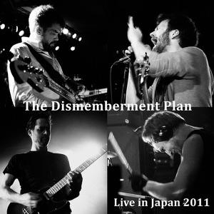 The Dismemberment Plan - Sentimental Man
