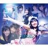 はるこ☆UP DATE SONGS BEST ジャケット写真