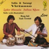 Virtuoso Tabla Sarangi Live