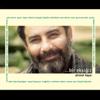 Various Artists - Bir Eksiğiz: Ahmet Kaya artwork