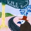 Kettel Remixed - EP ジャケット写真