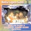 Bindia Lagaon Kabhi