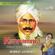 Kannamma - Bombay S. Jayashri