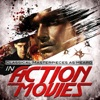 Classical Masterpieces as Heard in Action Movies