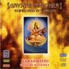 Gayatri Manthra Inspiration of Wisdom Saraswathi Gayatri Manyhra